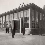 Выставка истории московского метро – история метрополитена