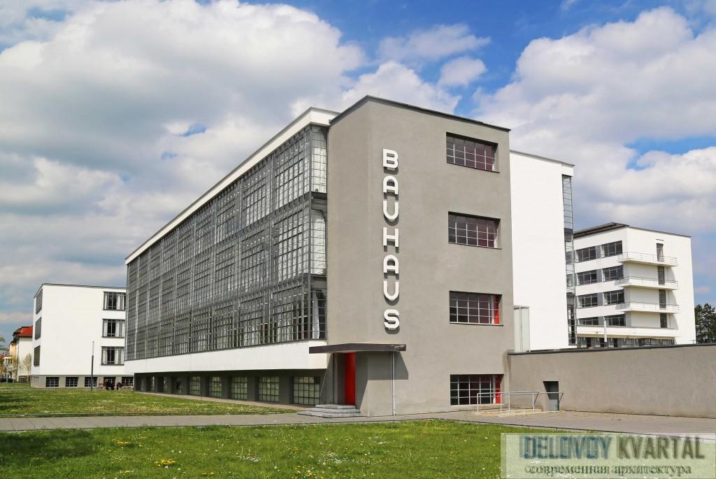 Здание школы Баухауз