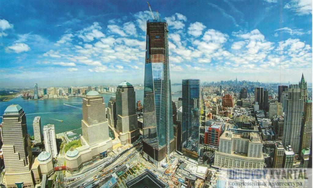 дание Всемирного торгового центра-1