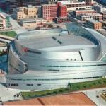 Многоцелевая арена «ВОК-центр» — многоцелевая крытая арена, Оклахома