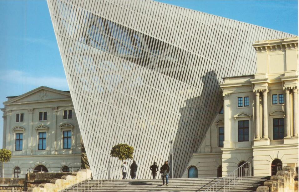 Военно-исторический музей в бундесвере