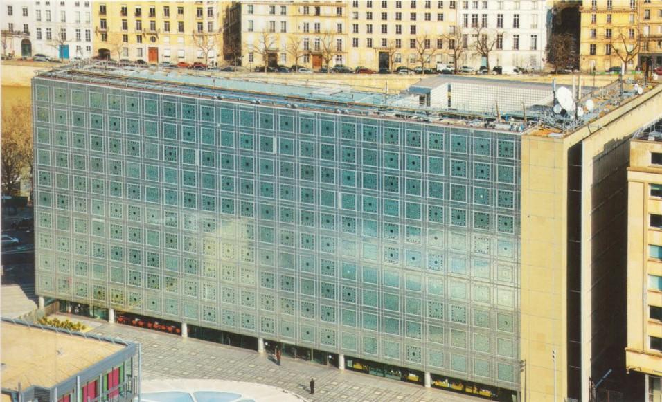 институт арабского мира в Париже