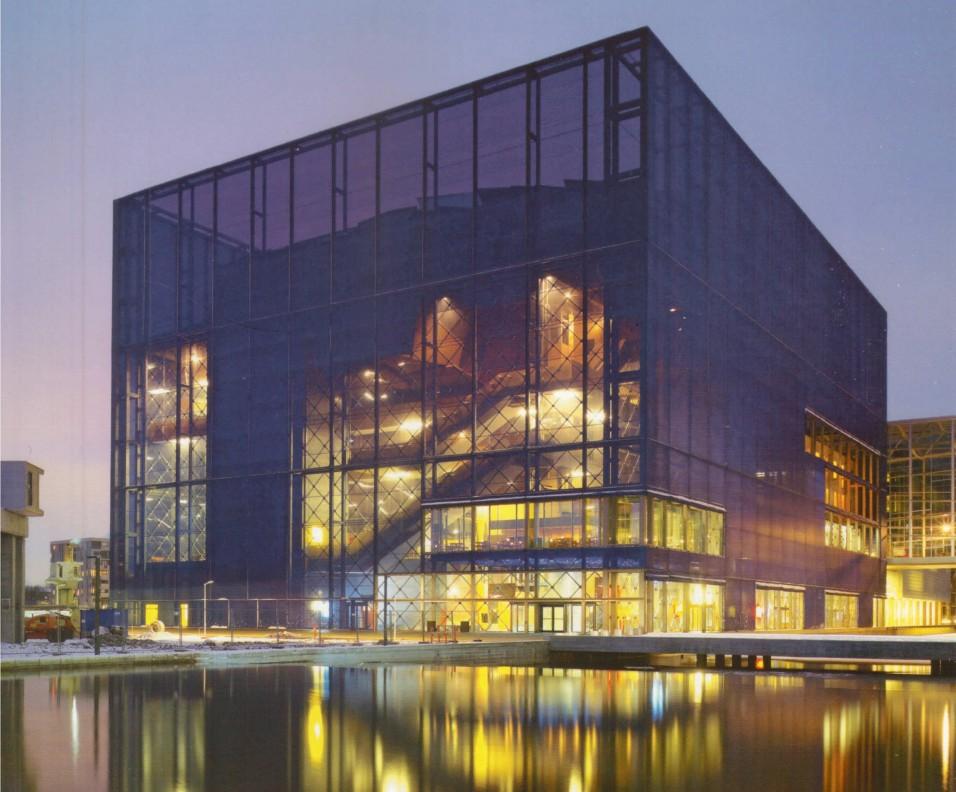 Концертный зал в Копенгагене