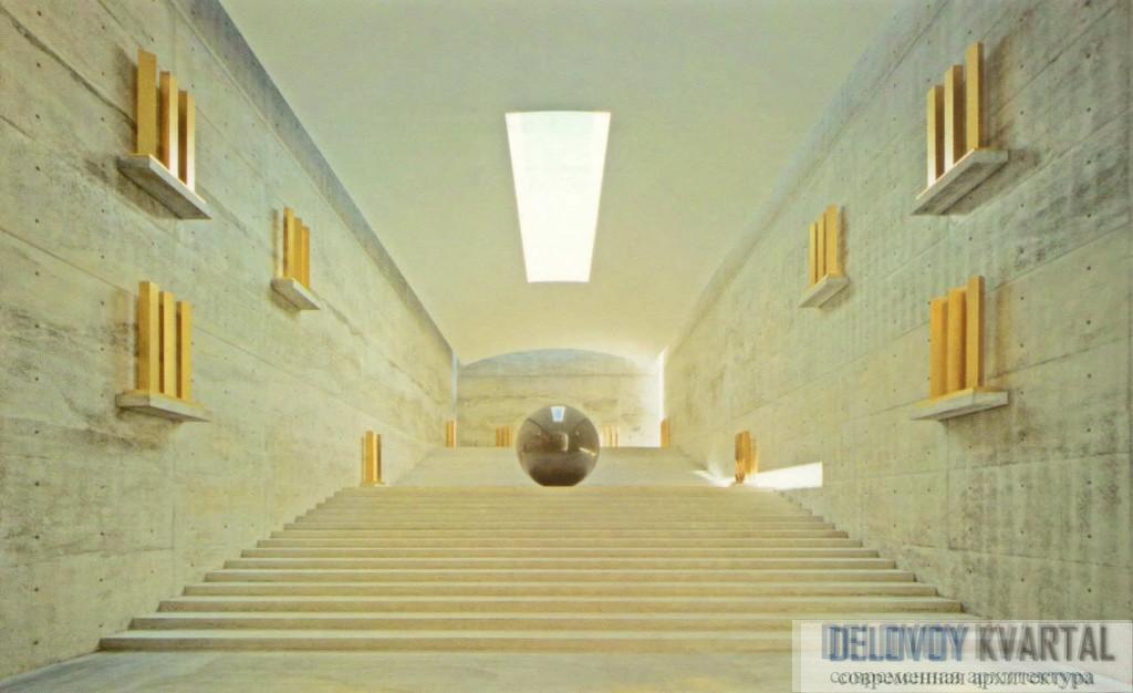 Выставочный зал У. де Мариа