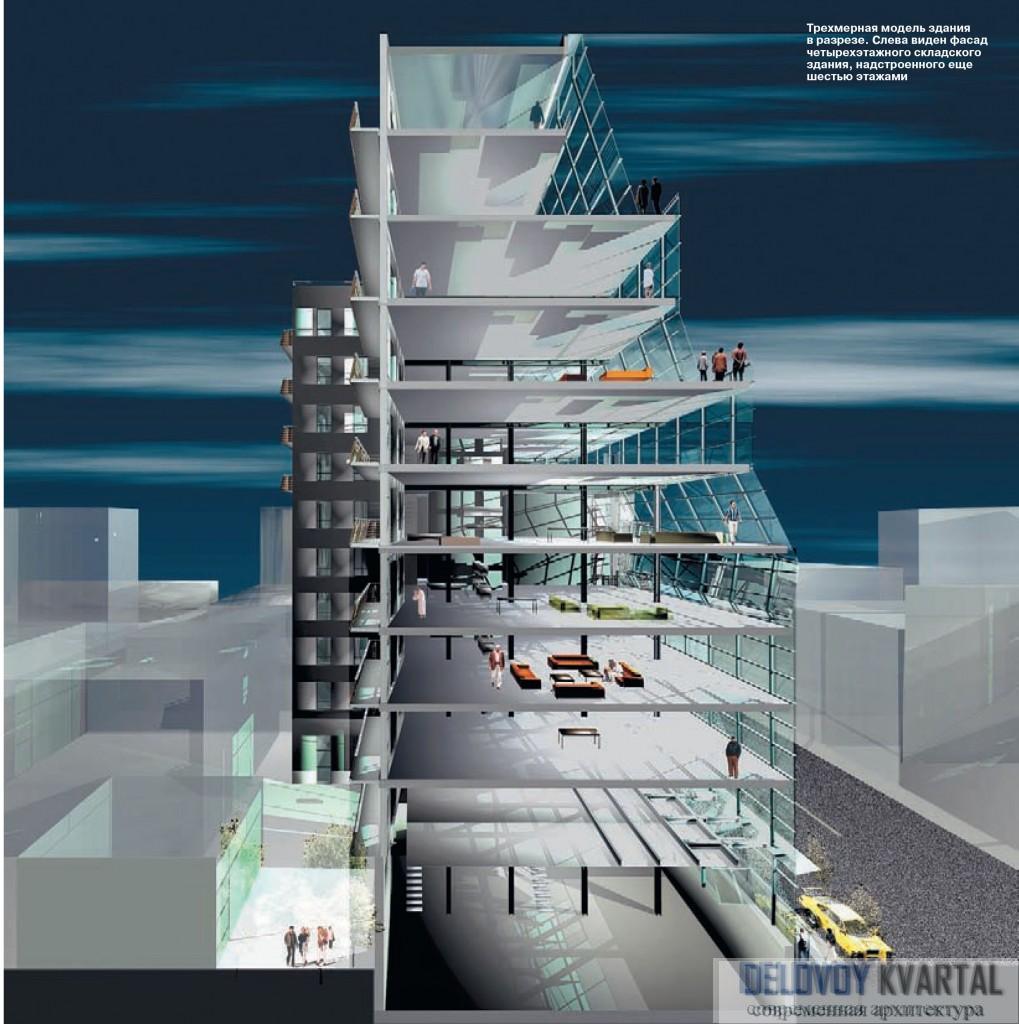 Трехмерная модель здания в разрезе. Дом на Гринвич стрит - Кондоминиум «WAVE»