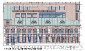 Фасад по Б. Сухаревскому переулку