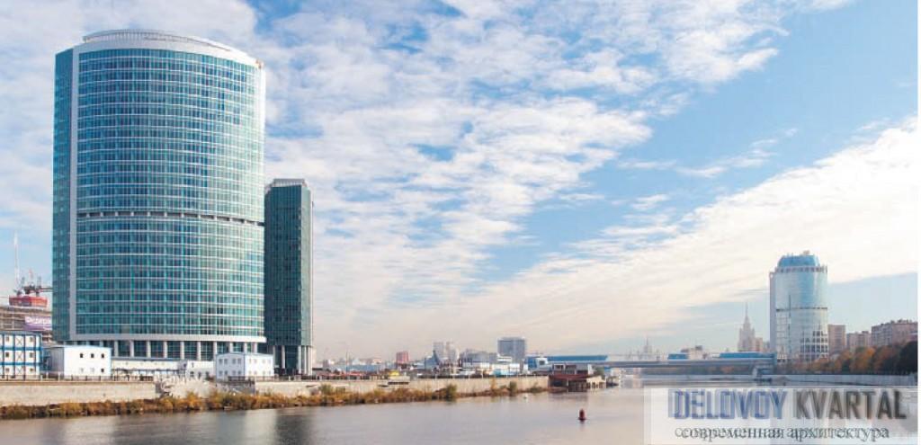 Деловой центр «Москва-Сити»