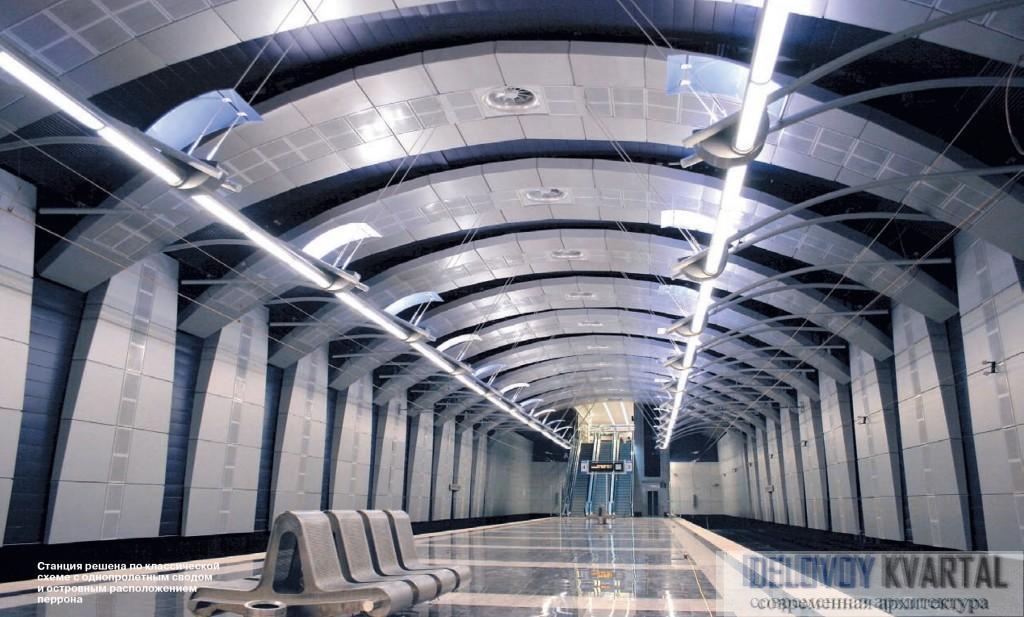 """Ж/д станция Аэропорт """"Внуково"""". Станция решена по классической схеме с однопролетным сводом и островным расположением перрона"""