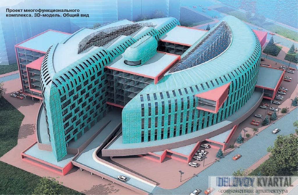 Проект многофункционального комплекса. 3D-модель. Общий вид. Архитектурная мастерская Цыцина