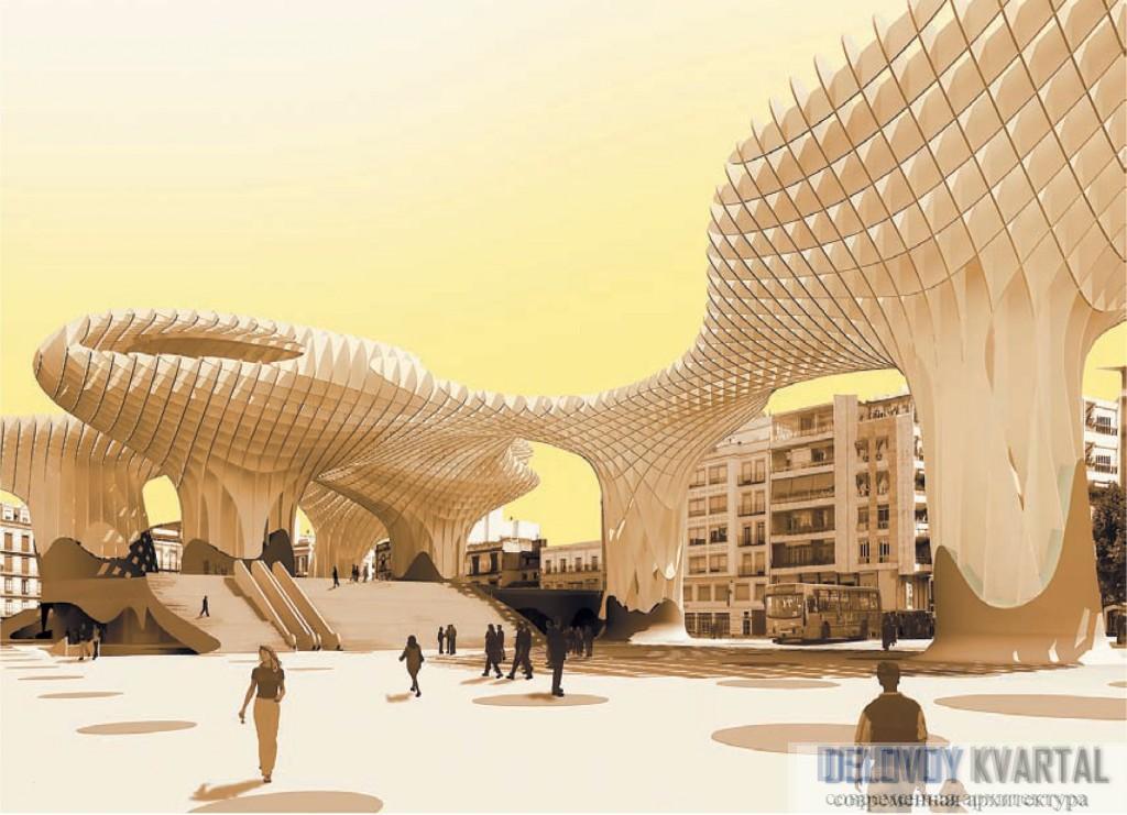 Проект «Зонты для города» (Metropol Parasol), Севилья.