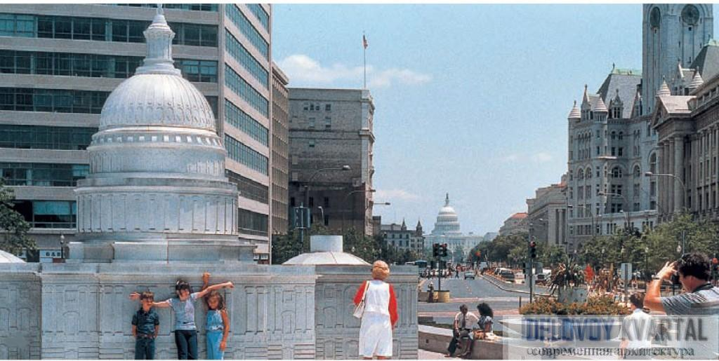 Freedom Plaza. Вашингтон. 1977. При участии George E. Patton. Роберт Вентури