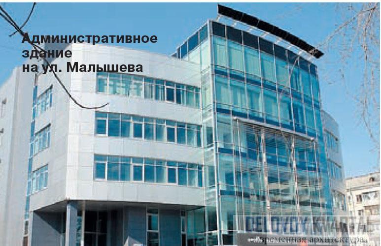 Административное здание на ул. Малышева. Борис Демидов