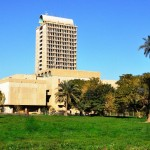 Университет в Багдаде — проект Вальтера Гропиуса