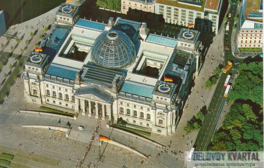 Реконструкция Рейхстага