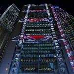 Здание Гонконгского и Шанхайского банка (Здание HSBC банка)