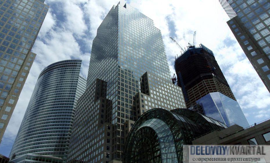 всемирный финансовый центр в Нью-Йорке