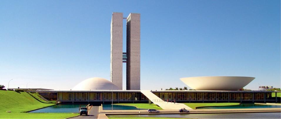 Правительственные здания в Бразилии
