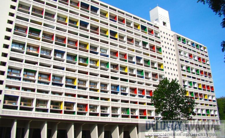 Жилой комплекс в Марселе Ле Корбюзье