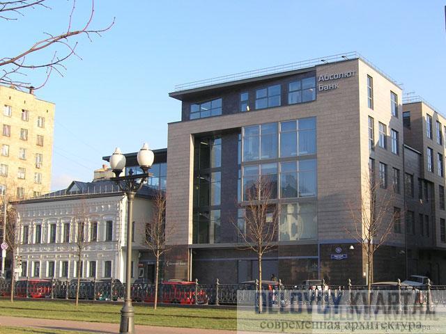 здание «Абсолют-Банка»
