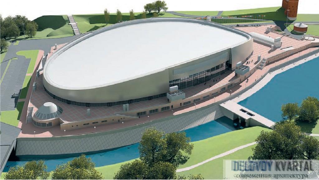 Трехмерная модель. Конькобежный центр Коломна