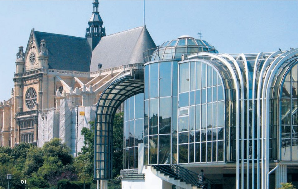 Торговый центр «Форум-де-Аль»