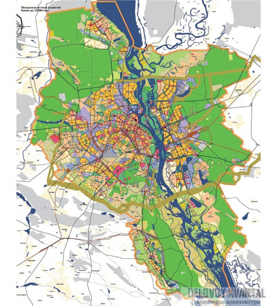 Генплан развития Киева до 2020 года
