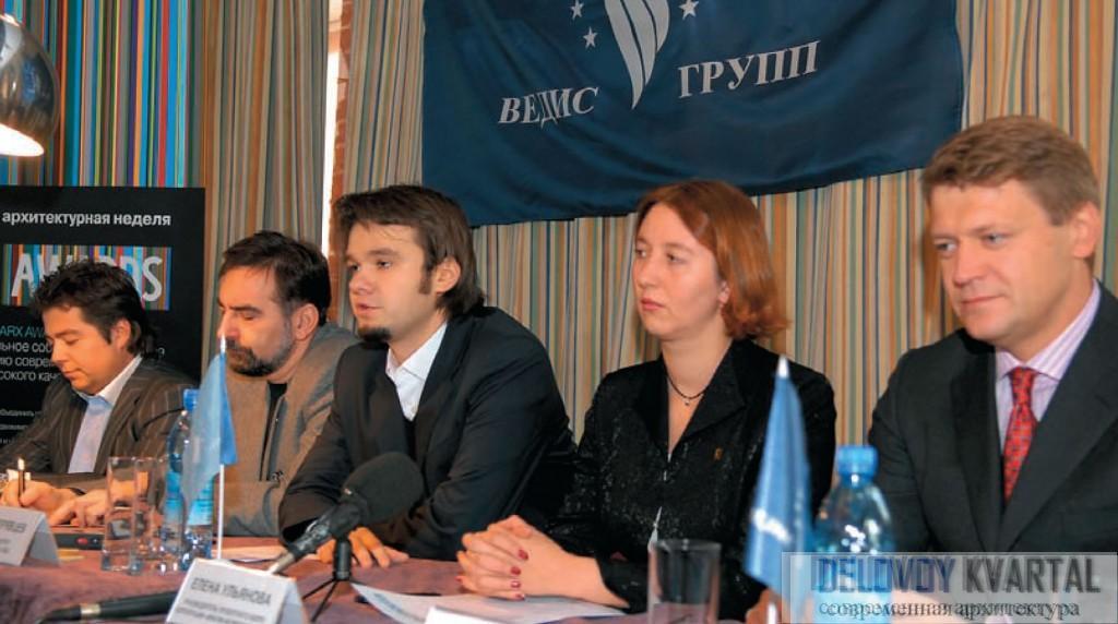 Пресс-конференция, посвященная открытию первой Российской архитектурной недели