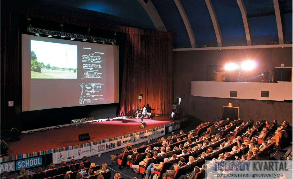 Под знаменитым куполом кинотеатра «Ударник» чествование российских архитекторов выглядело особенно торжественно