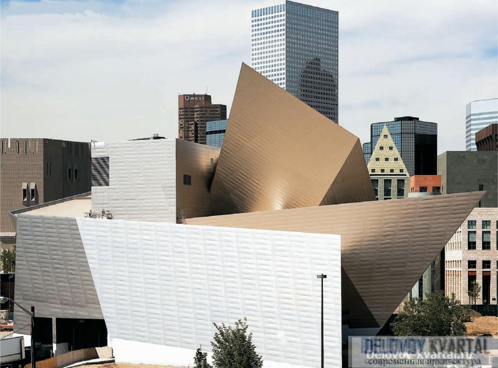 Музей искусств в Денвере. Несмотря на полное отсутствие вертикальных наружных стен, композиция здания великолепно сбалансирована