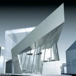 Современные стили в архитектуре