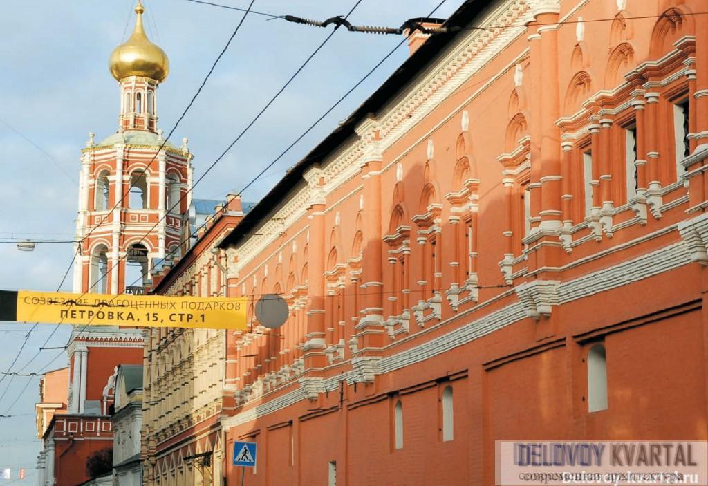 Высоко-Петровский монастырь (XVII в.)