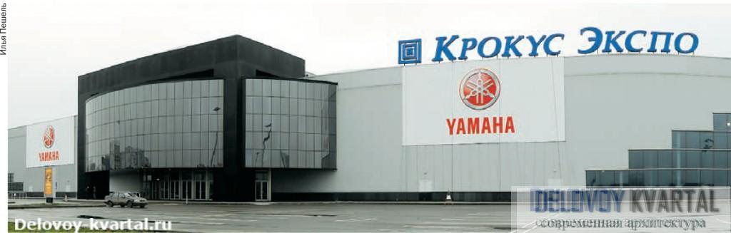 Комплекс «Крокус Экспо» (Москва)