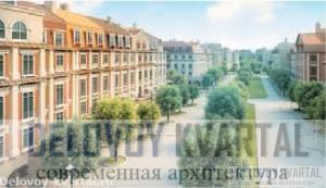 Рублево-Архангельское. Проект