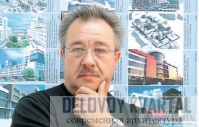 Александр Григорьевич Головин