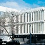 Комплекс зданий Федерального арбитажного суда Московского округа