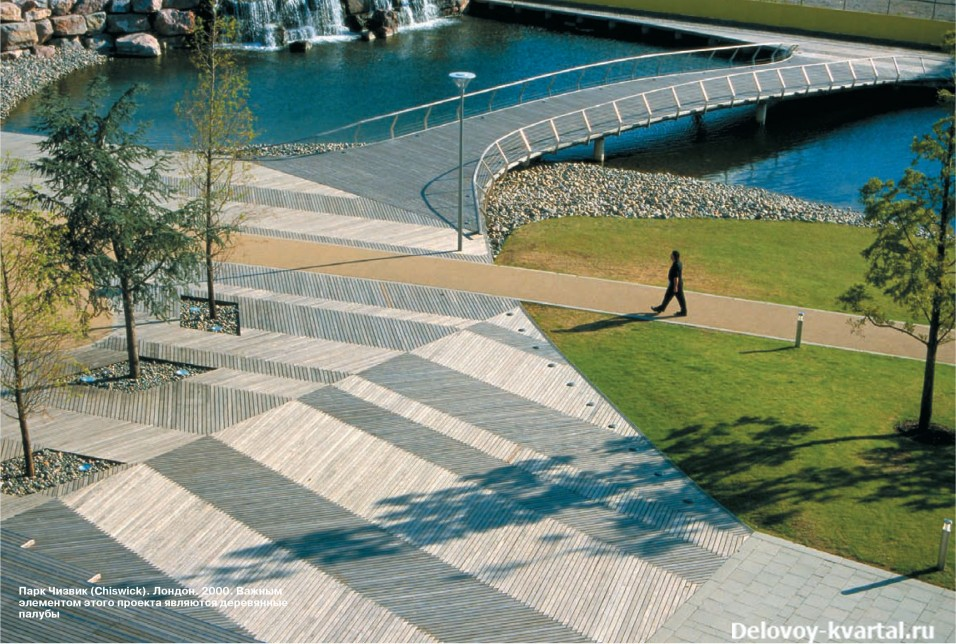 Парк Чизвик (Chiswick). Лондон. 2000. Важным элементом этого проекта являются деревянные палубы