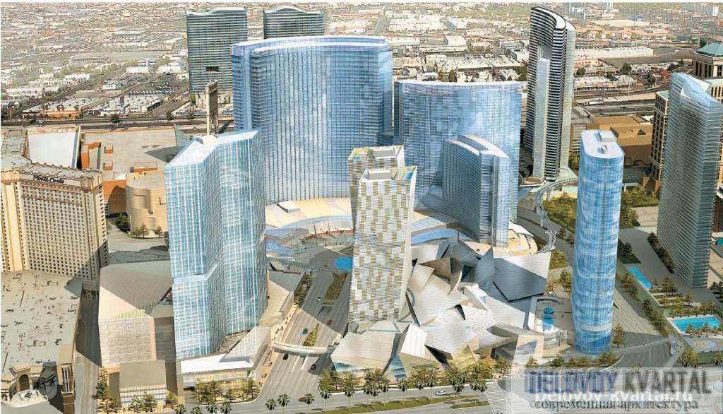 Развлекательный комплекс MGM Mirage`s CityCenter в Лас-Вегасе. Gensler
