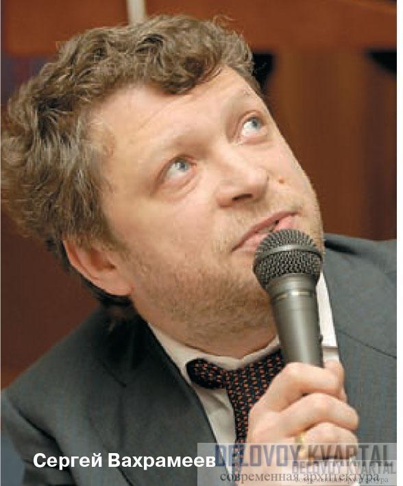 Сергей Вахрамеев