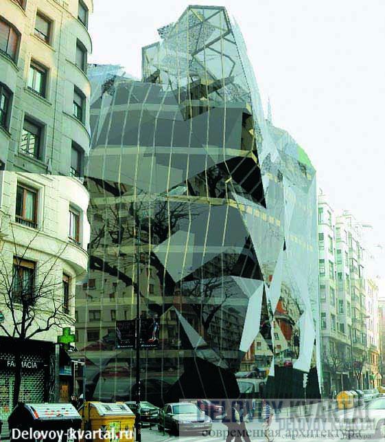 Здание департамента здравоохранения Бильбао