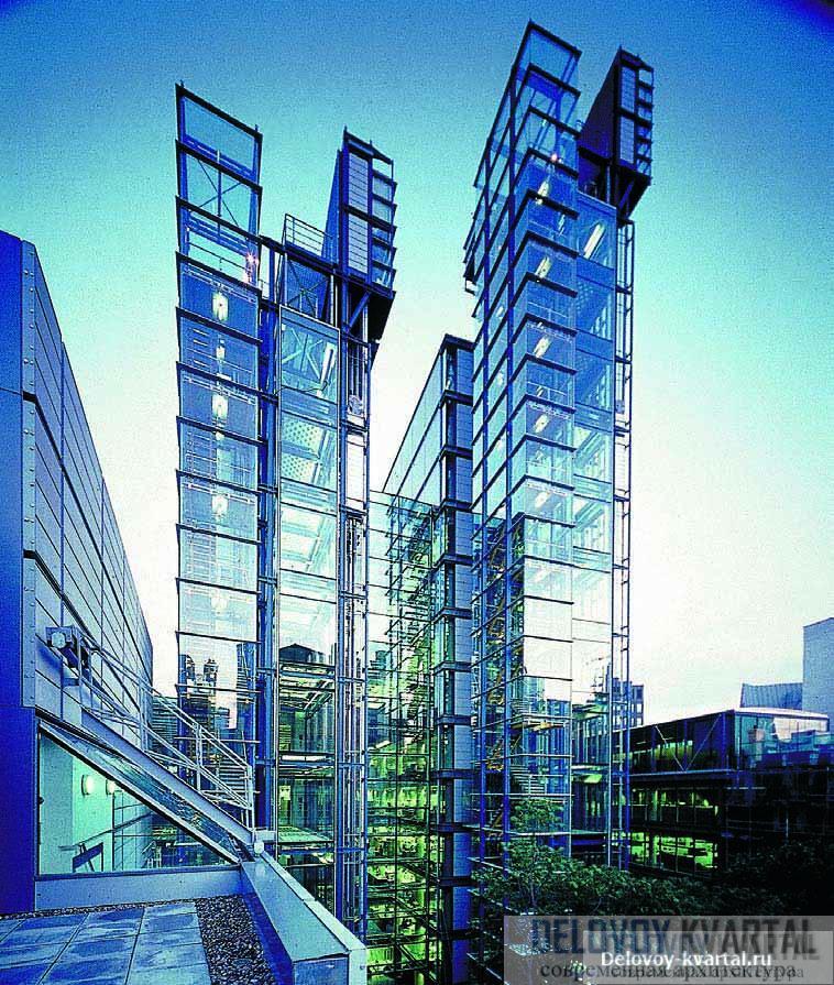 Офисное здание Lloyd`s Register в Лондоне удостоено многих архитектурных наград, в том числе и World Architecture Award (2002)