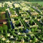 Концепция современного пригорода — Проект А101