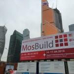 Мосбилд: выставка-гигант
