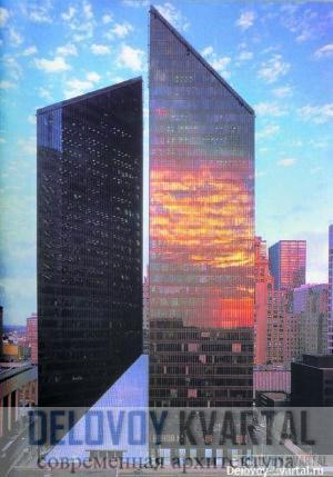 Девелопмент Hines. Офисный комплекс в Хьюстоне Pennzoil Place (1975 год)