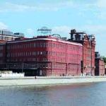 Болотный остров — проект «Золотой остров» с видом на Кремль