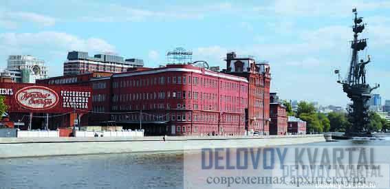 Болотный остров - проект «Золотой остров» с видом на Кремль