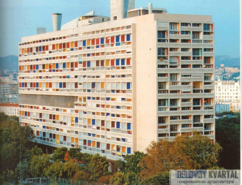 Марсельский жилой комплекс