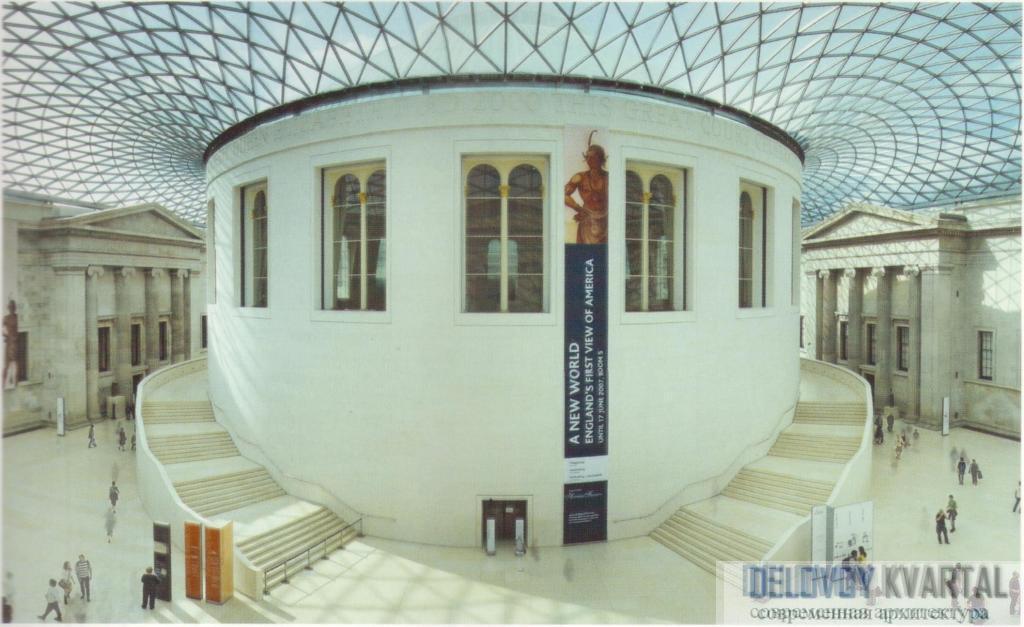 Хай-тек. Реконструкция Большого двора Британского музея. Лондон, Великобритания