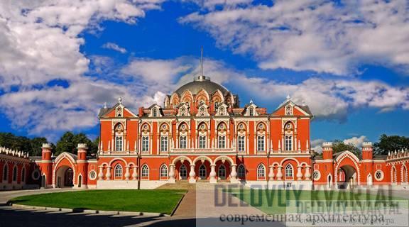 Петровский путевой дворец архитектора Казаков
