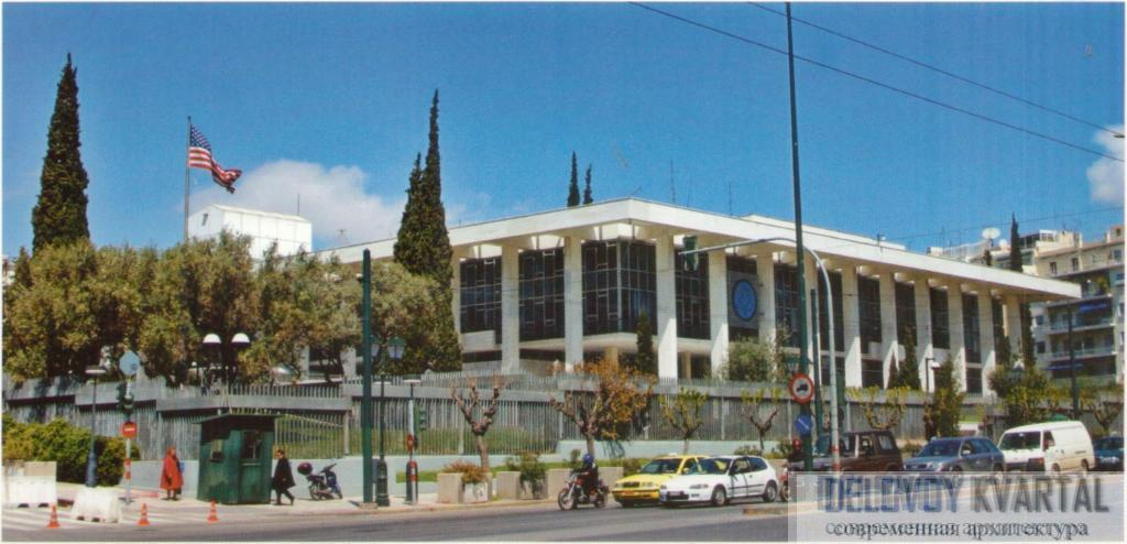 Здание посольства США. Афины, Греция