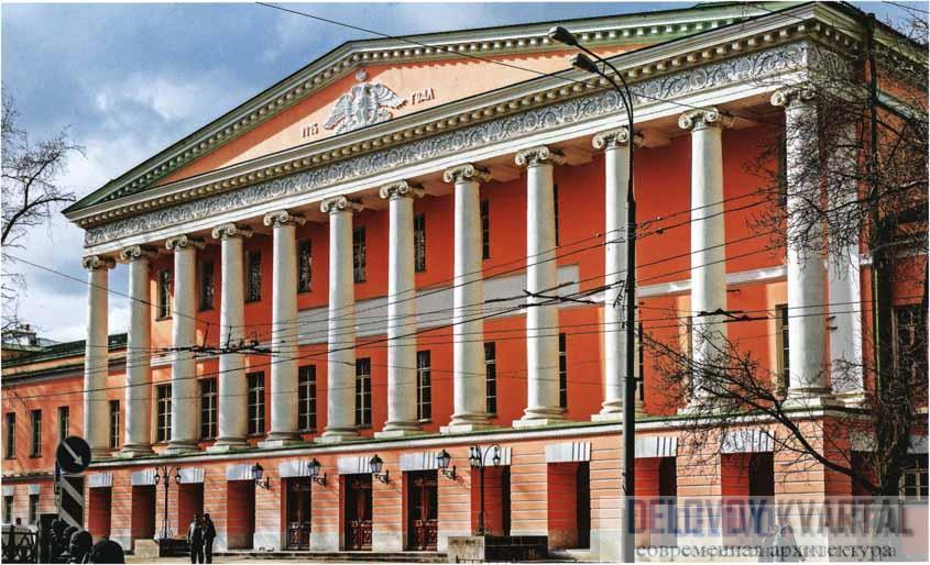 Дворец князя С. В. Гагарина на Страстном бульваре. Двенадцатиколонный портик главного фасада